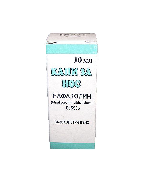 KZNnafazolin05trans600x760